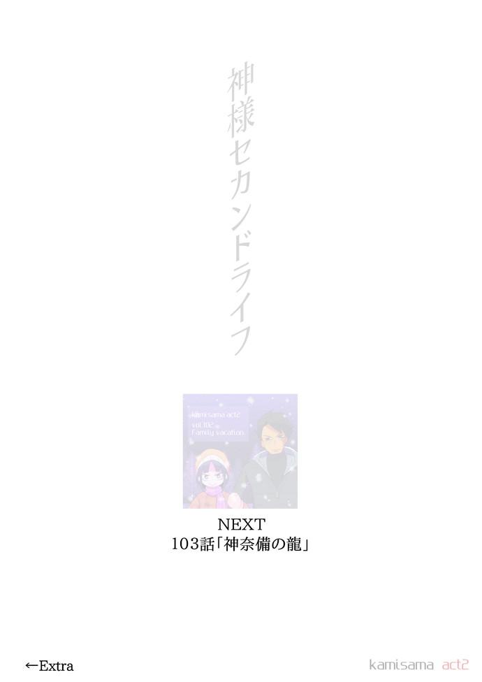 2life10216.jpg