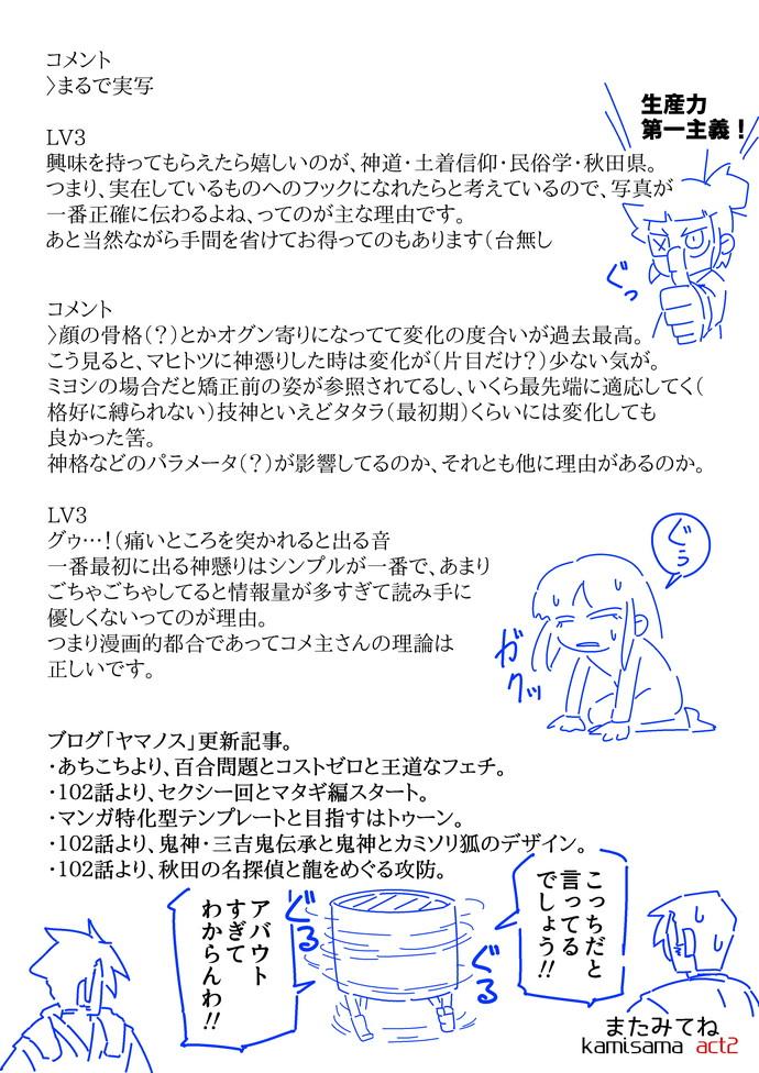2life10218.jpg
