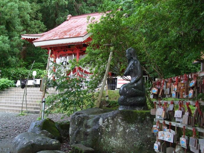 103話より、八郎太郎と辰子姫と高名な僧 サムネイル画像