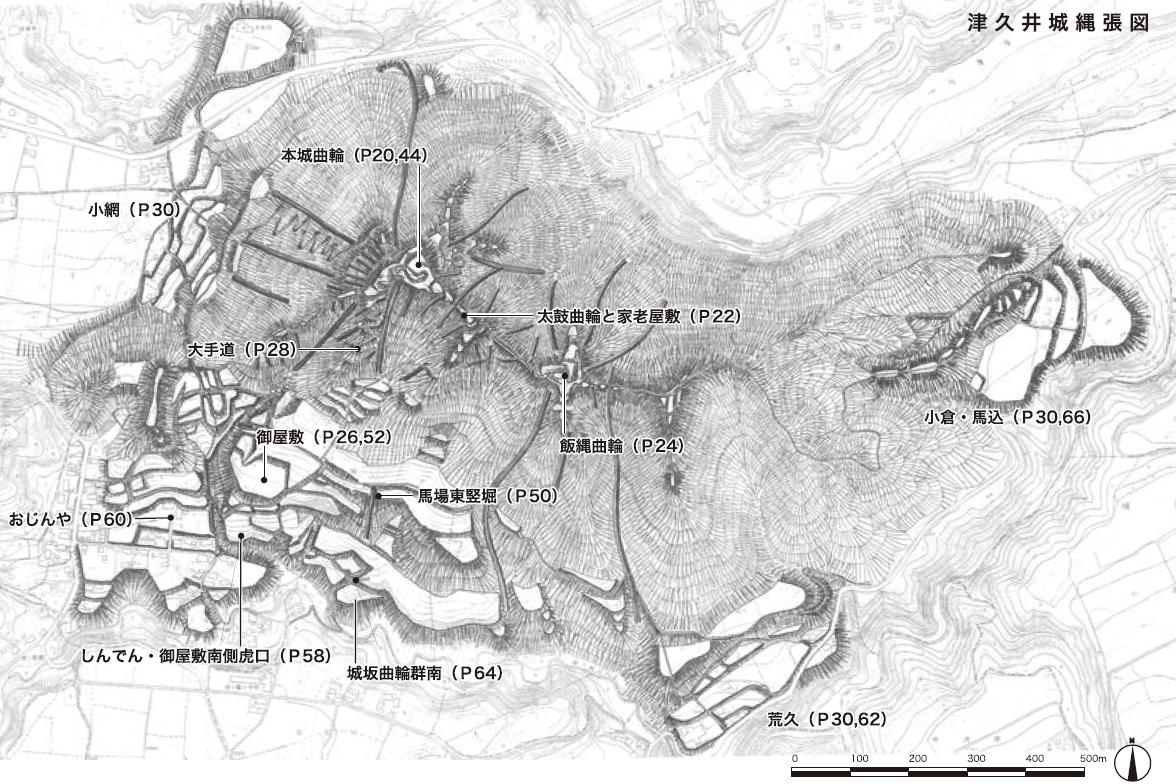 津久井城 縄張り図
