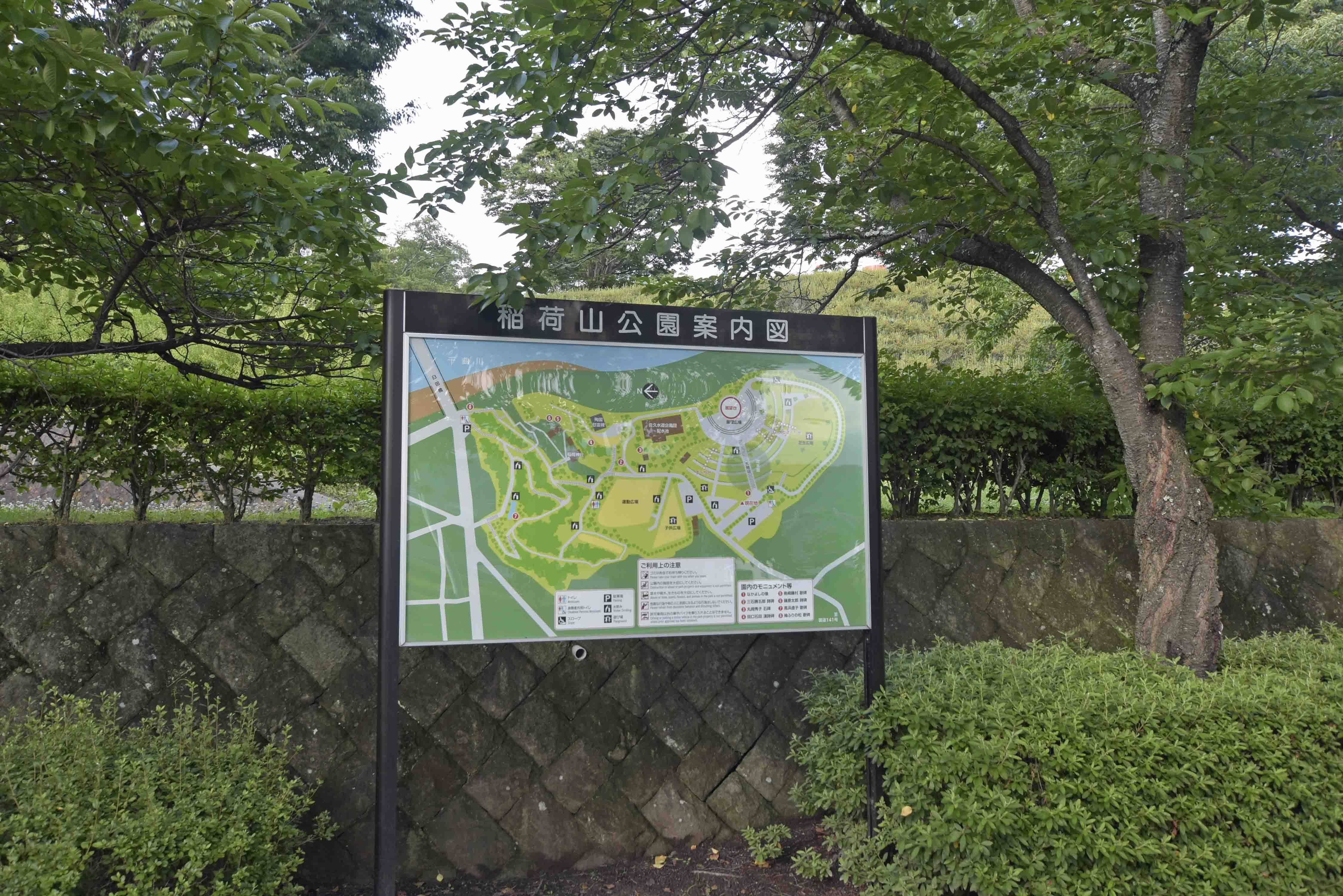 稲荷山 公園説明板