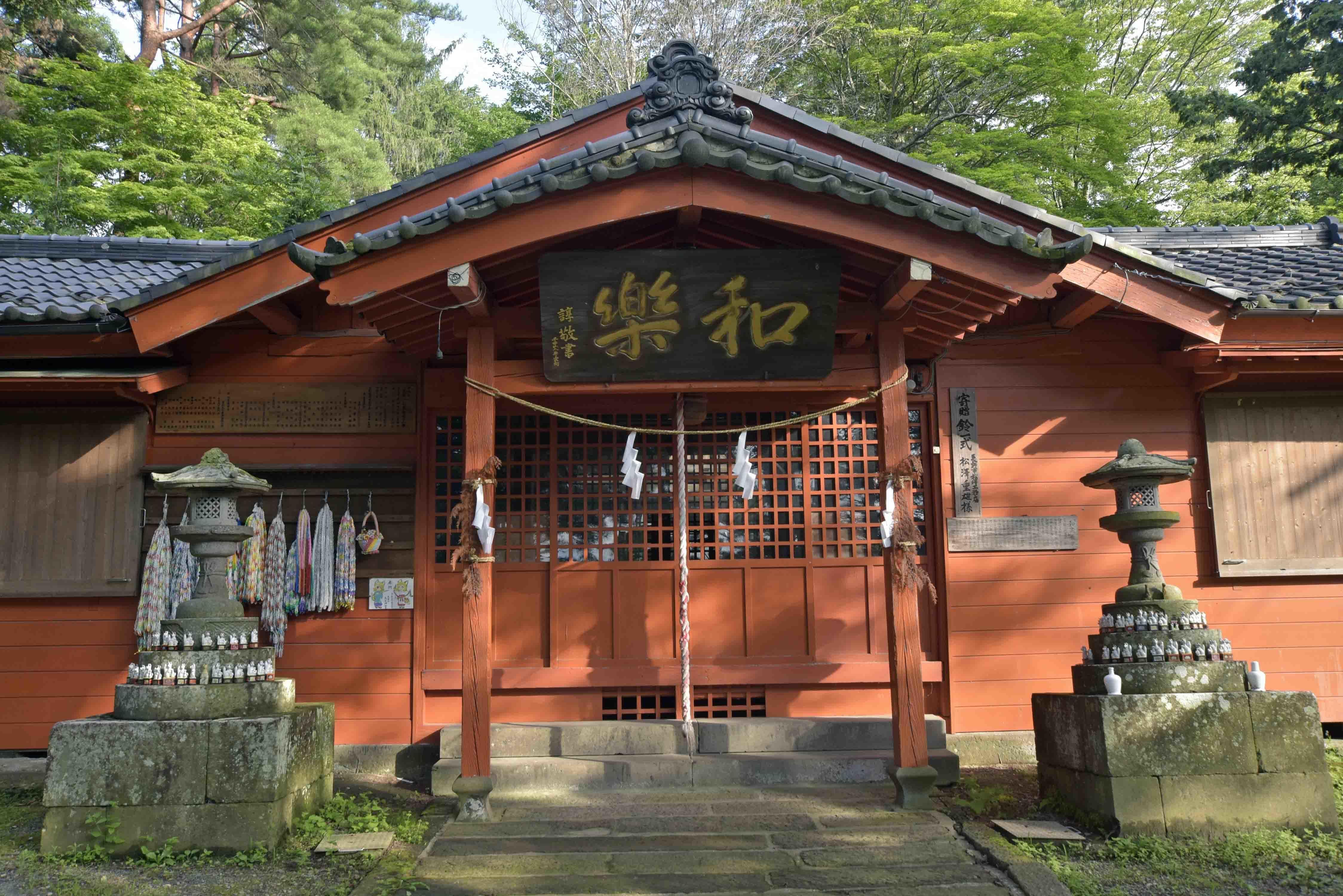 稲荷山 名前の由来の神社