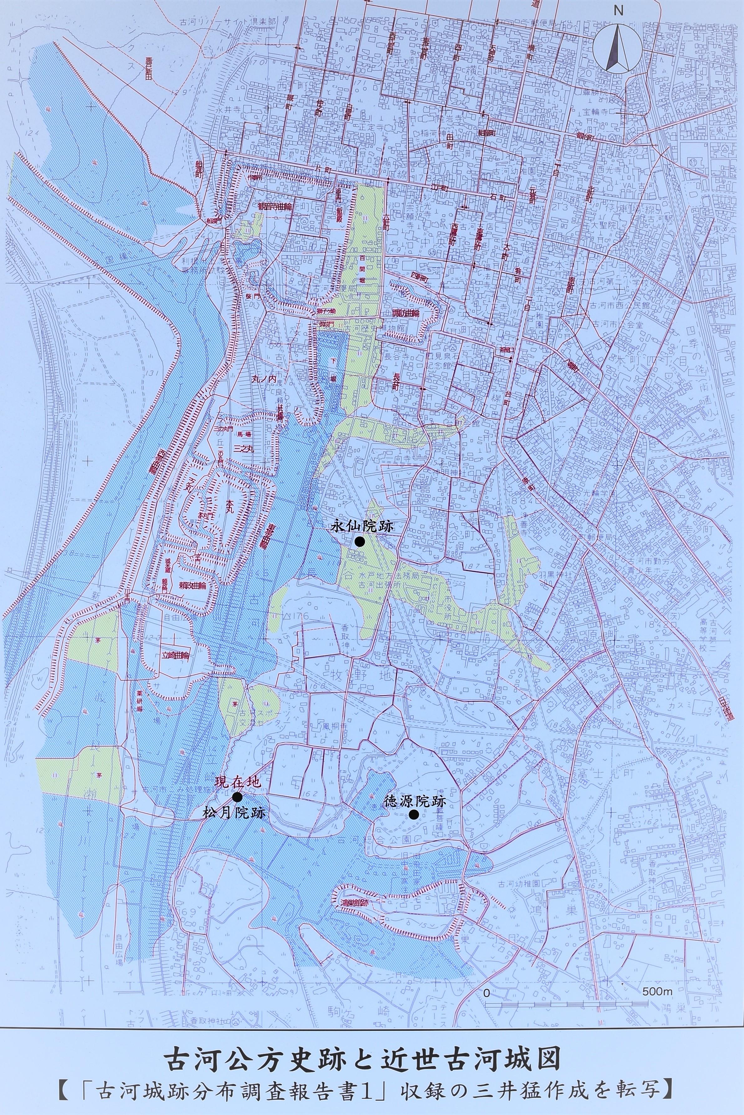 古河公方史跡と近世古河城図
