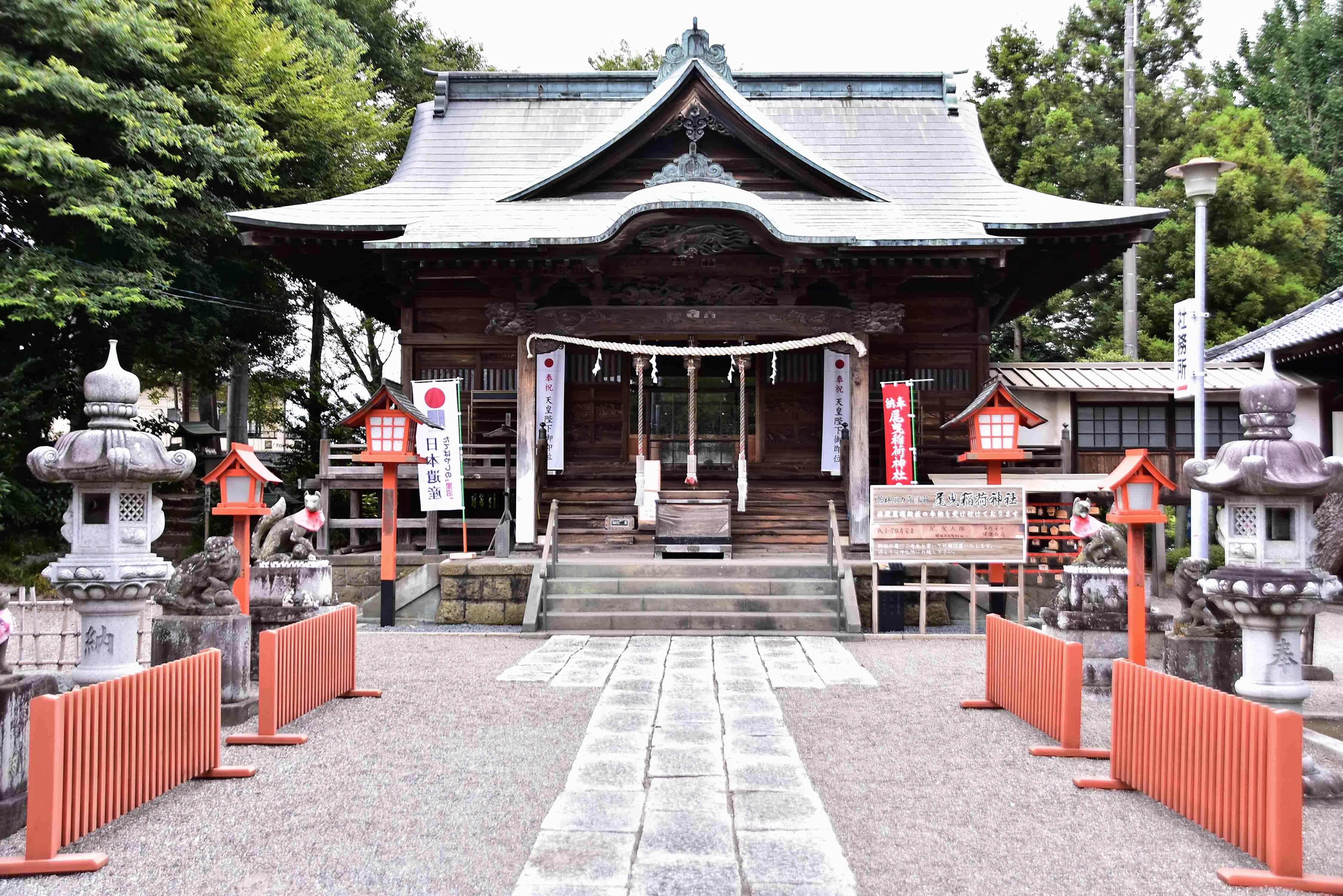 稲荷郭 尾曳神社