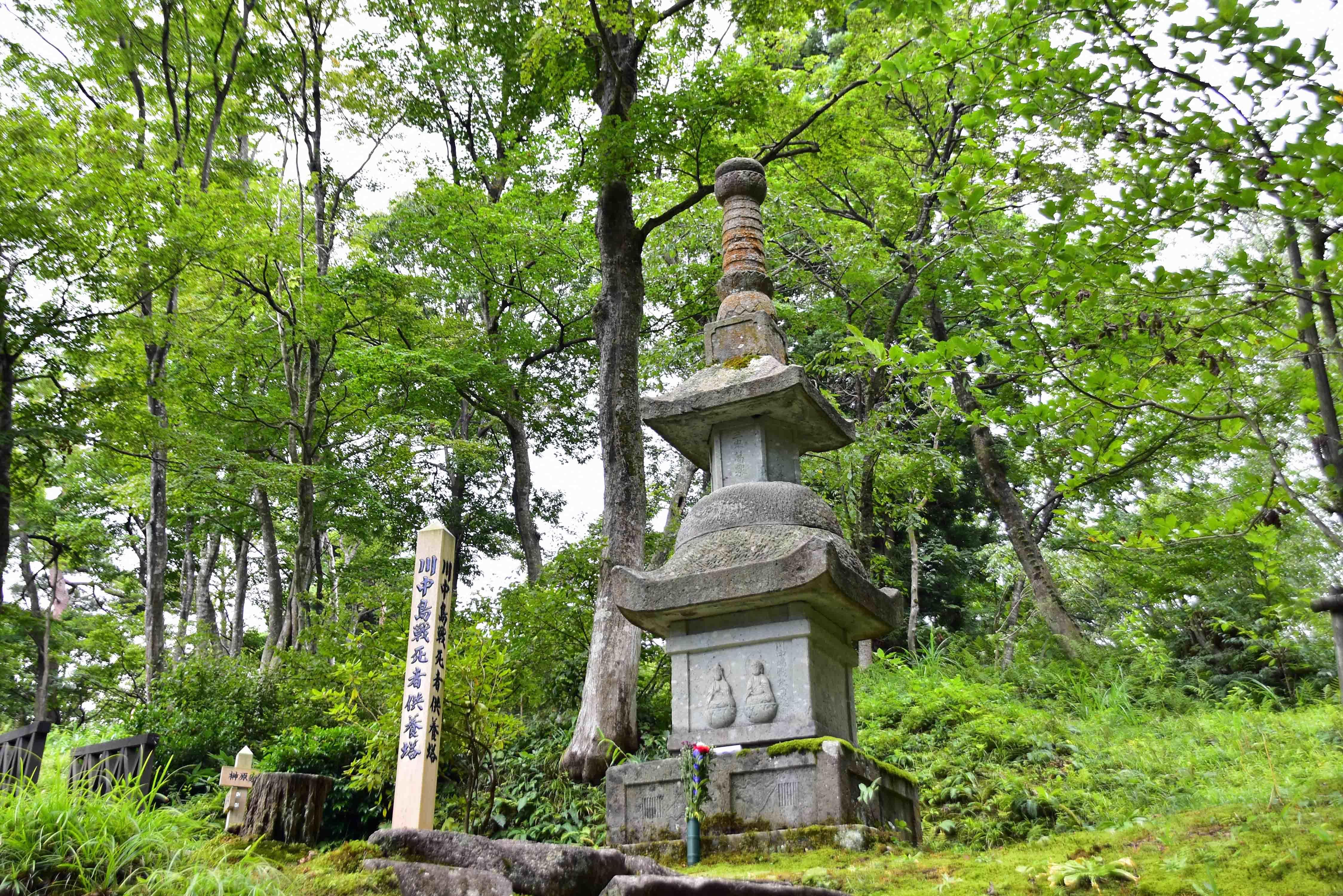 川中島合戦戦死者供養塔