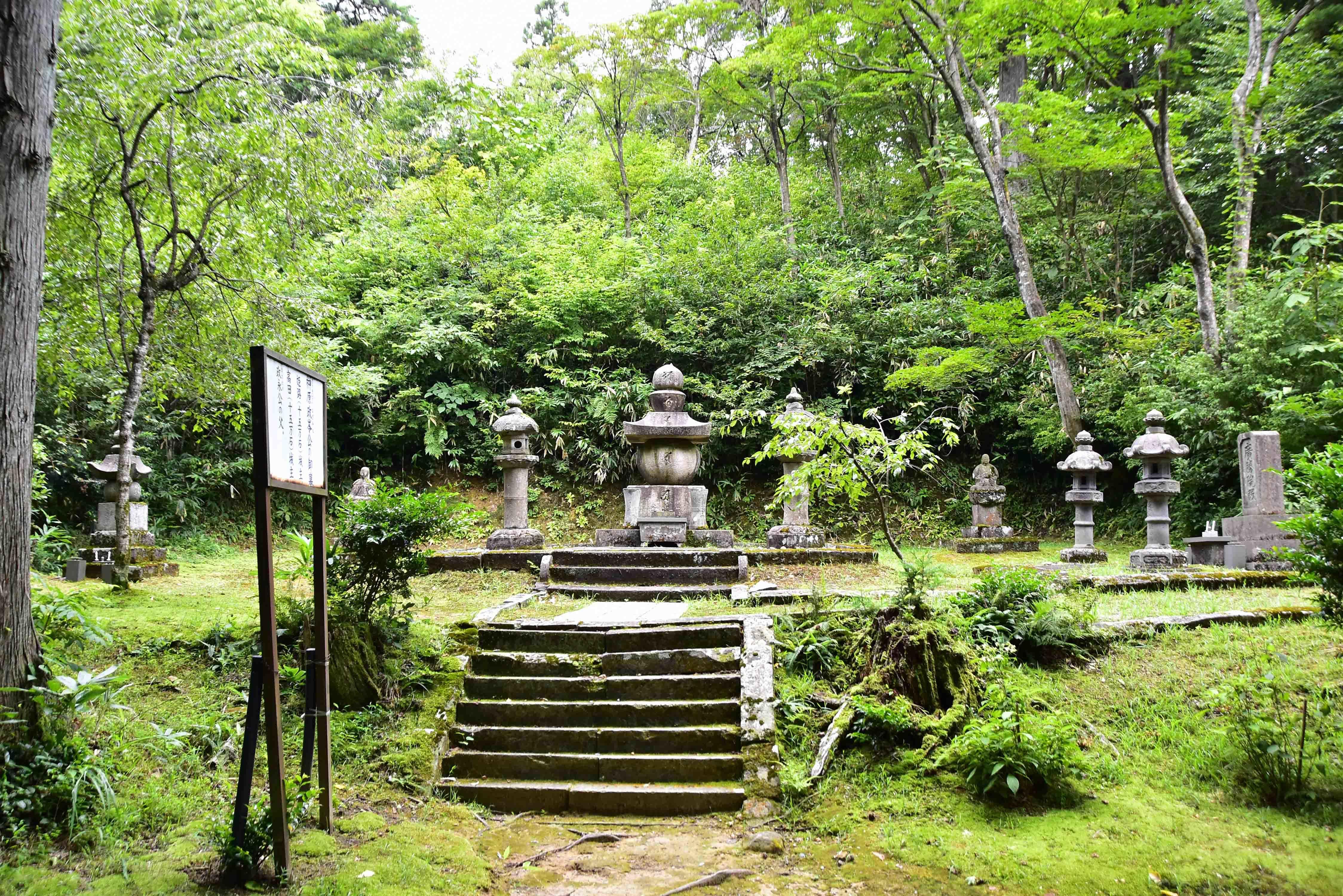 榊原氏墓所