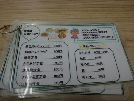 DSC00169_20190510173848964.jpg
