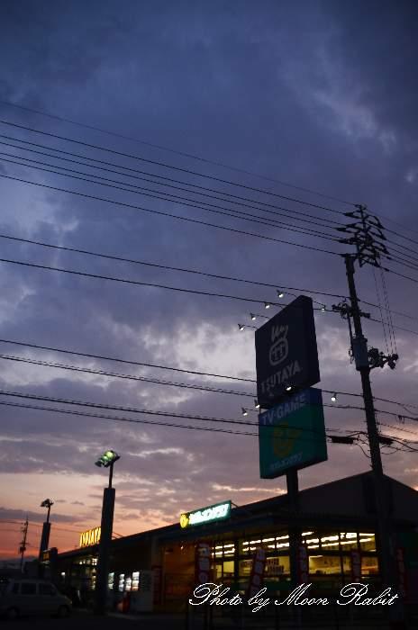 TSUTAYA陣屋西店 愛媛県西条市明屋敷331