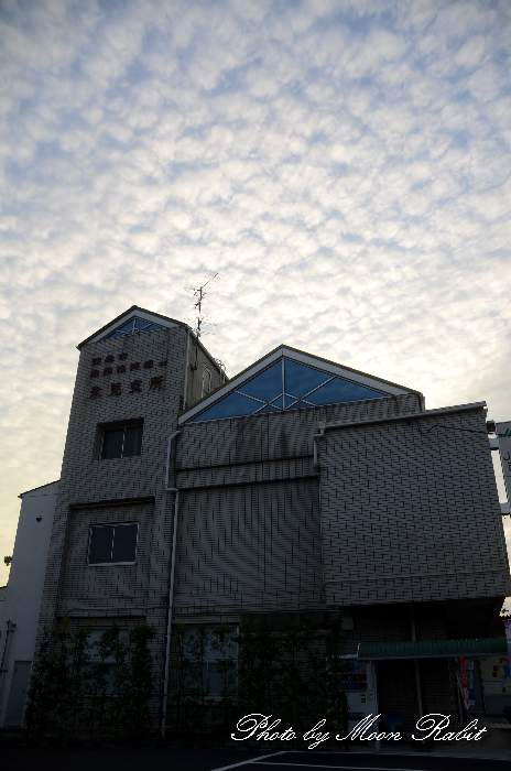 JA西条氷見支所 愛媛県西条市氷見989-1