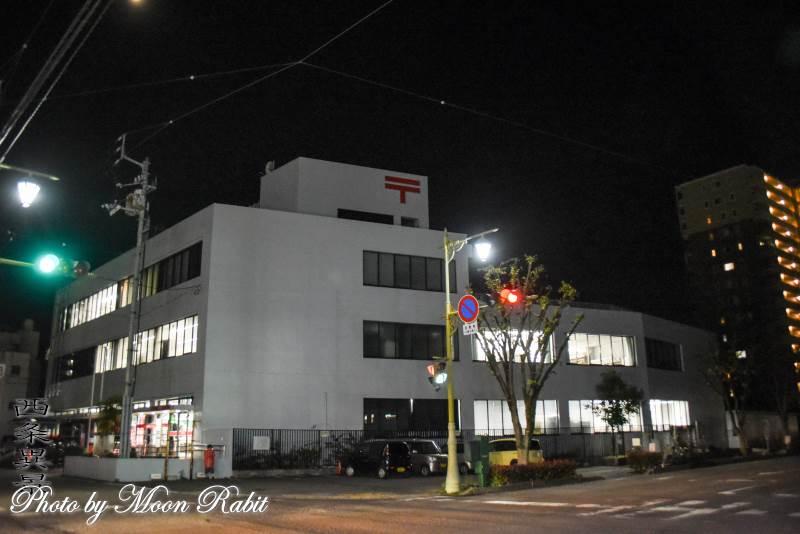 西条郵便局 愛媛県西条市大町1710-4