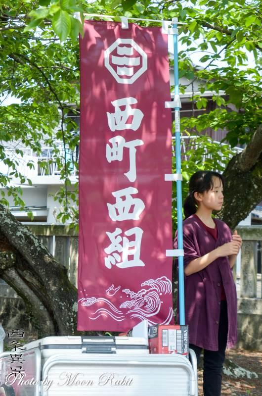 西町西組屋台(だんじり) 祭り旗 小松祭り