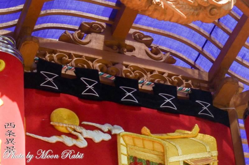蛙股(かえるまた) 御所通り屋台 西条祭り 伊曽乃神社祭礼