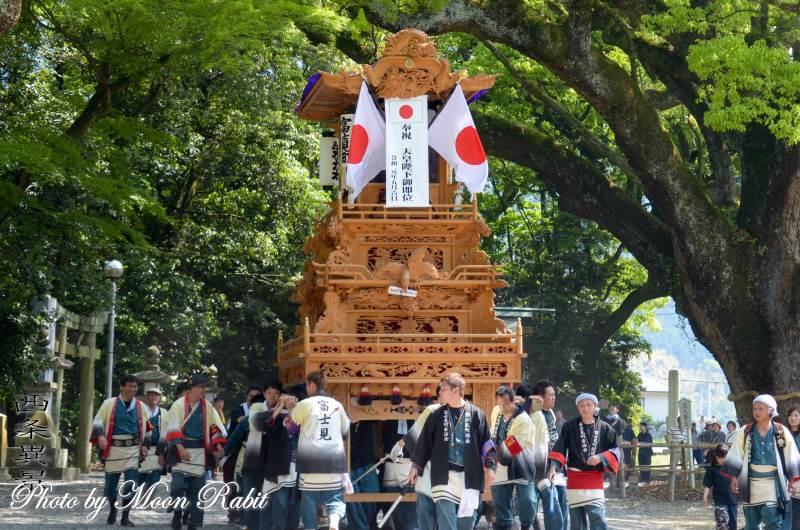 富士見町だんじり(屋台) 天皇陛下御即位奉祝