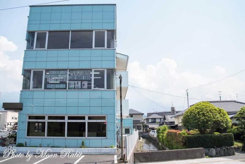 西条志進塾 カーサ松本 愛媛県西条市神拝甲512-10