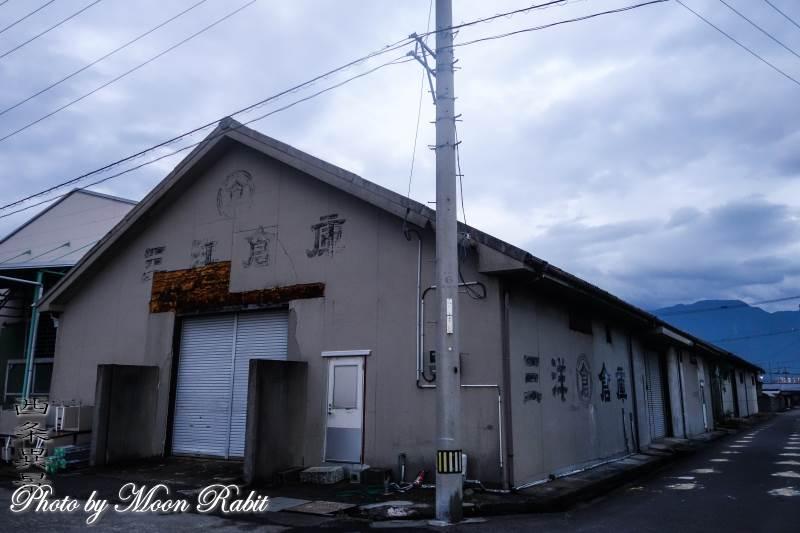 三洋倉庫 愛媛県西条市新堀下