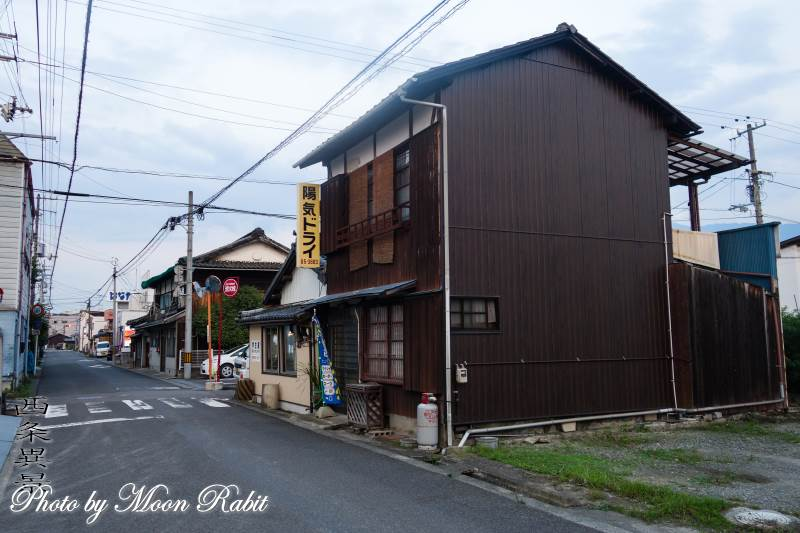陽気ドライクリーニング店 愛媛県西条市大師町176