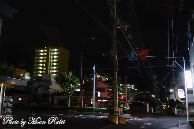 家並 愛媛県西条市西新町