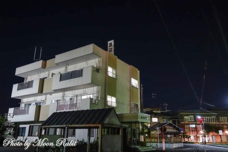 渡辺歯科医院 愛媛県西条市神拝276-1