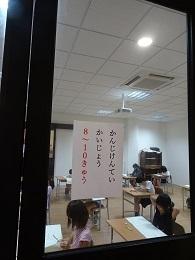 漢検8~10