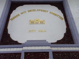 7YCDCのシティホール