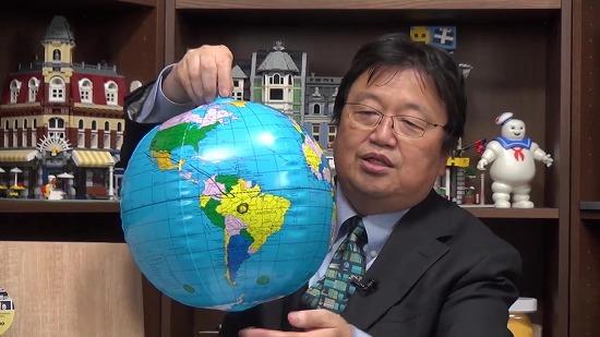 岡田斗司夫2