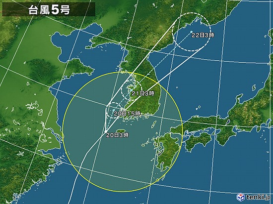 台風5号①