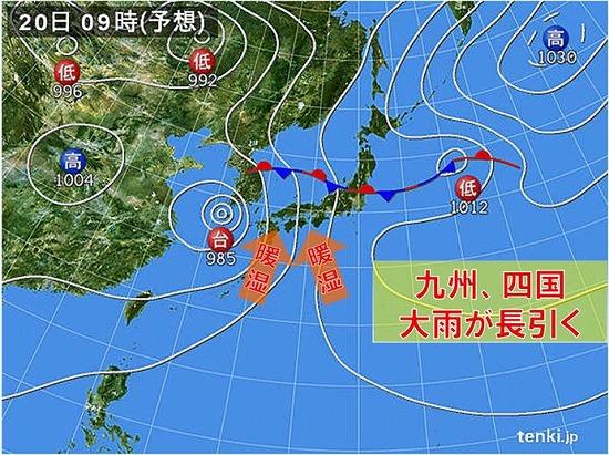 台風5号②