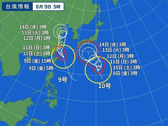 台風2019