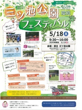 event_190518-2.jpg