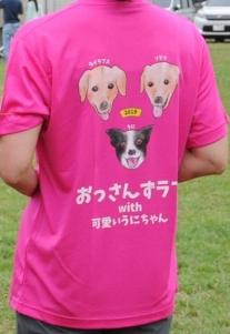 アジ 団体戦 Tシャツ