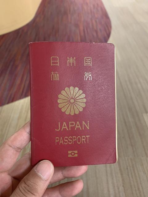 パスポート センター 市川