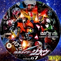 仮面ライダージオウ dvd7