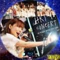 HKT48コンサート in 東京ドームシティホール~今こそ団結!ガンガン行くぜ8年目!~ bd1