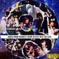 AKB48グループリクエストアワー セットリストベスト100 2019 bd3