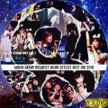 AKB48グループリクエストアワー セットリストベスト100 2019 bd4