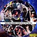 AKB48グループリクエストアワー セットリストベスト100 2019 bd5