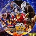 ビルド NEW WORLD 仮面ライダーグリス dvd2