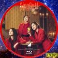 Sing Out! (TYPE-B) bd2