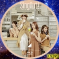 Sing Out! (TYPE-C) bd3