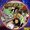 ゲームセンターCX in USA dvd