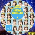 HINABINGO! dvd1