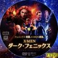 X-MEN ダーク・フェニックス dvd