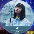 乃木坂46 24thシングル「夜明けまで強がらなくてもいい」 bd1