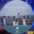 乃木坂46 24thシングル「夜明けまで強がらなくてもいい」 bd5
