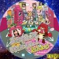 AKB48 チーム8 ライブコレクション ~まとめ出しにもほどがあるっ!RETURNS bd3