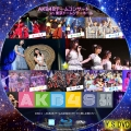 AKB48チームコンサート in 東京ドームシティホール bd1