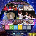 AKB48チームコンサート in 東京ドームシティホール bd3