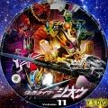 仮面ライダージオウ dvd11