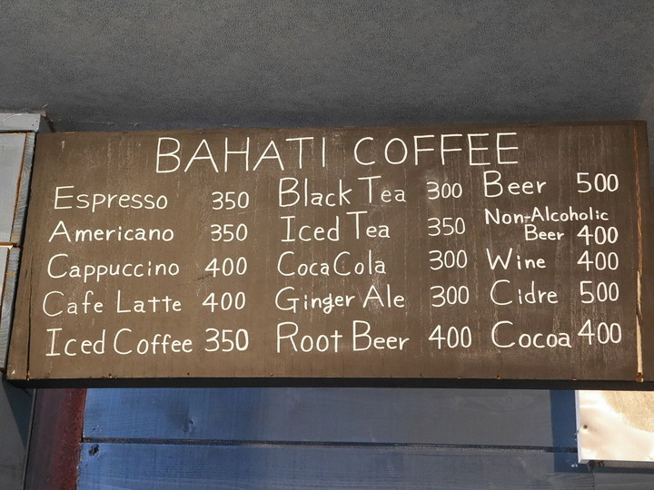 bahaticoffee3