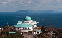 関崎海星館